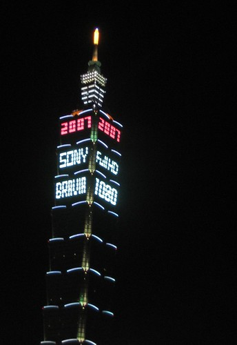 2007煙火4