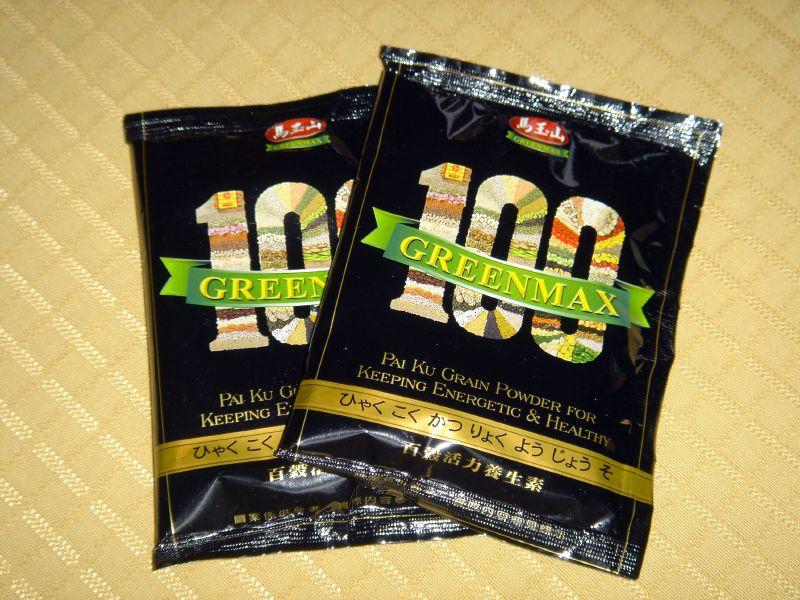 Greenmax 100