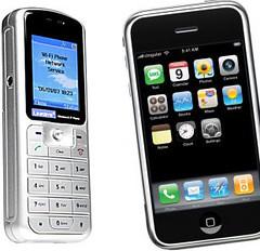 思科牌 iphone 與蘋果牌 iphone