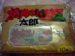 燒肉さん 太郎