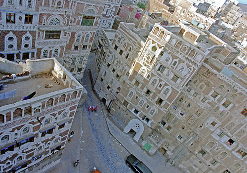 Yemen #3 الجمهورية اليمني