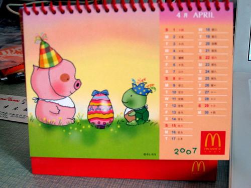 McDull Calendar: April
