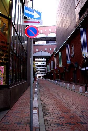 2007 JAPAN & HONG KONG TRIP