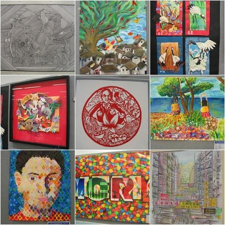 中學生視覺藝術展