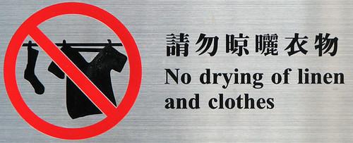 drying-linen.jpeg