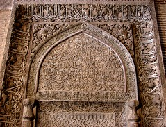 Isn't it wonderful?! (Alieh) Tags: persian iran niche persia mosque altar iranian  esfahan isfahan    jamemosque  aliehs alieh      oljaytu oljaytuniche