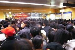 murderous crowd