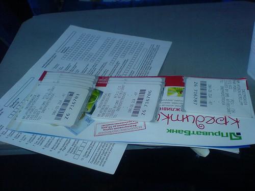 Мой билет...