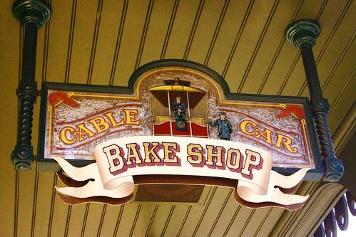 oo, bake shop