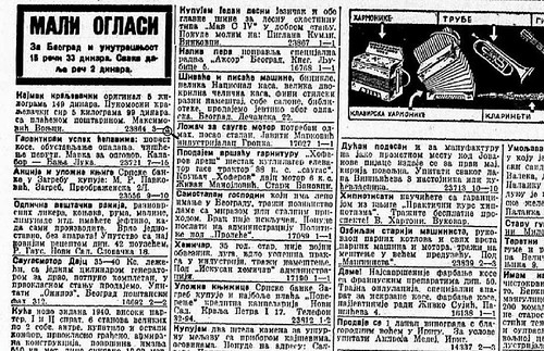 Mali oglasi iz Politike, 6. 4. 1941