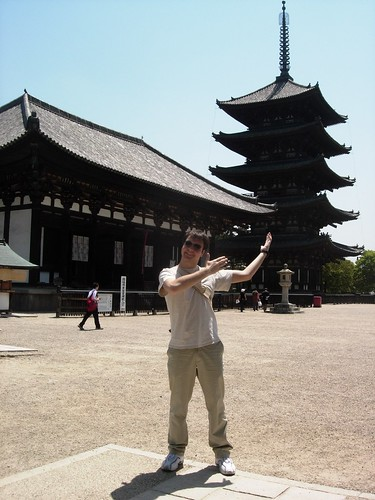 Breve historia de Japón – Parte 1 class=