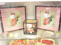 Sanrio Store (spike55151) Tags: hello new york city nyc newyorkcity ny newyork cute square fan display hellokitty kitty charm sanrio geisha timessquare kawaii kimono times fans greetings charming greeting kittys geishas kimonos cutsie hellokittys hellos sanriostore 凱蒂貓