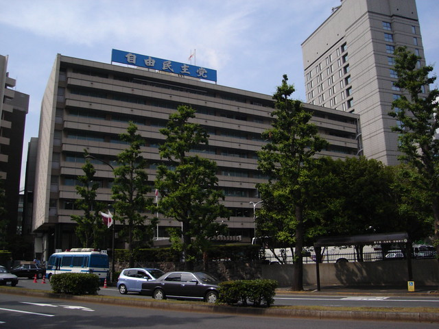 LDP headquarters