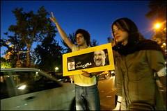Iranian Presidential Election 2005 (iRAN Project) Tags: iran iranian iranians politic election 2005 presidential persia persian persians aria arian arians people vote tehran urban civic city