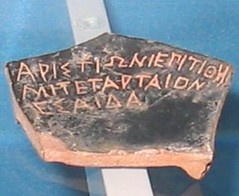 Ostracon (psalakanthos) Tags: ostracon greece 400bc canon powershot a300 ostracism