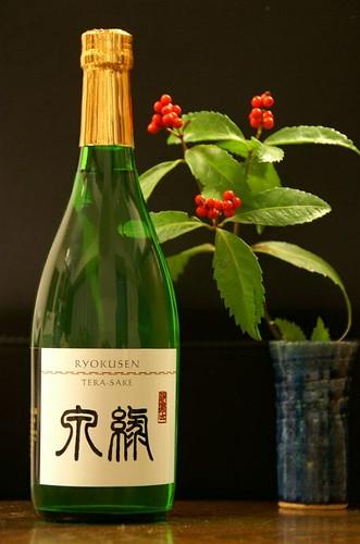 Tera Sake