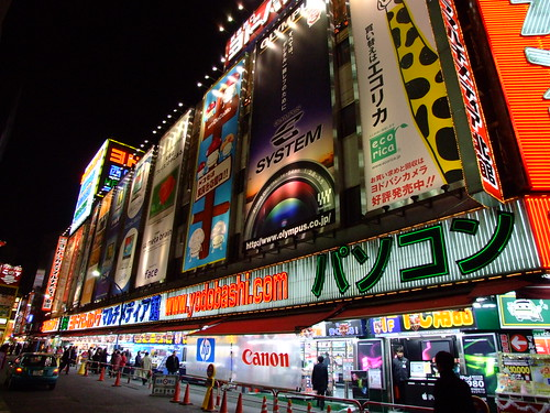 La canción de Yodobashi Camera class=