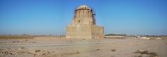 Gonbad-e-Sheikh Loghman Baba