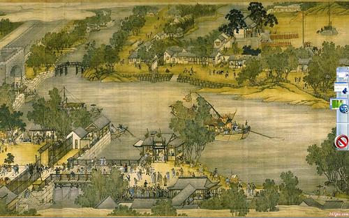 Kenming's 桌布-01 (2006/12/24)