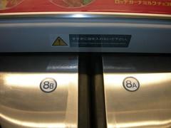 E217系ドア注意喚起