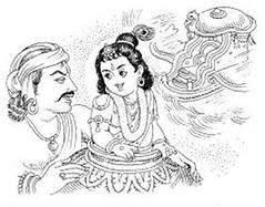 dhathi-pandan