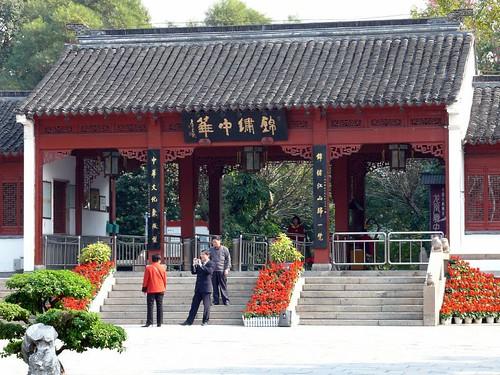 China (140)