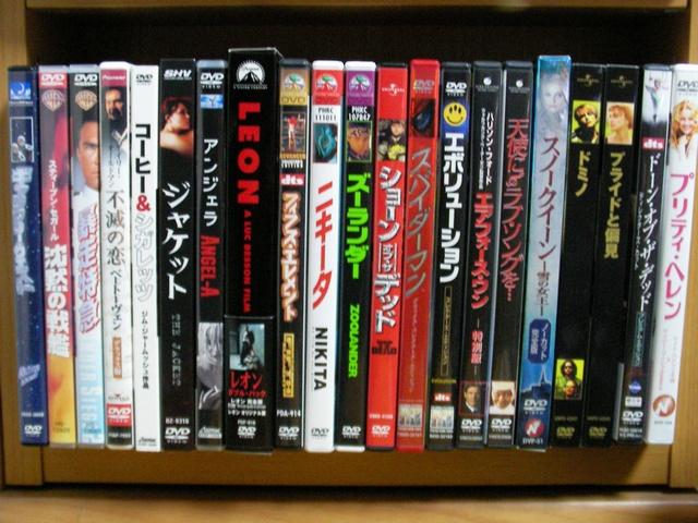 DVDs part 2