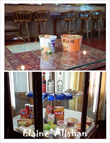 阿里山賓館裡的一碗泡麵