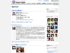 EXJ Blog