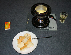 Swiss Cheese Fondue ;)