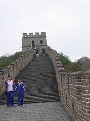 Beijing_336 (ccollings) Tags: china greatwall ihp