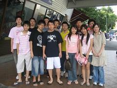 Mun Yee gathering 2006.