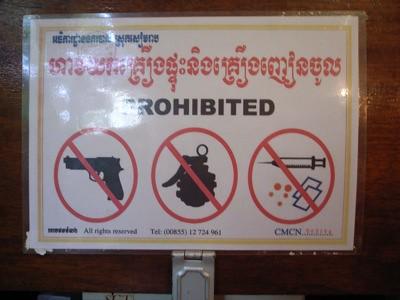 Hotel etiquette Battambang style