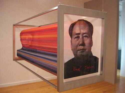 Xiang Yang
