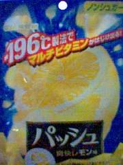 UHA味覚糖 - 196C