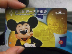 Disney MTR day pass