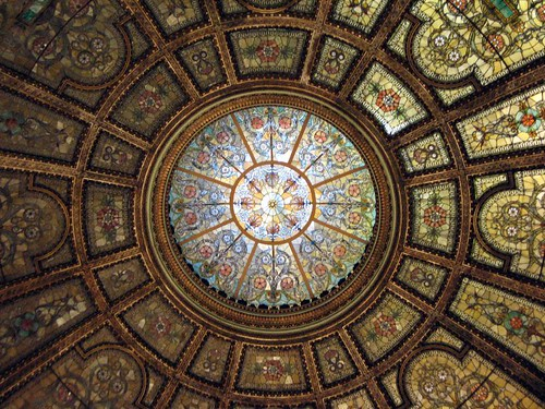 Stained Glass Rotunda Perfect Circle