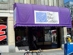 bike gallery - downtown