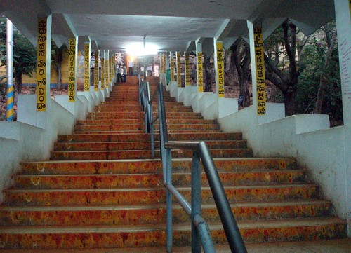 Tirumala steps
