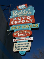 20070224 Baskin's Auto Supply