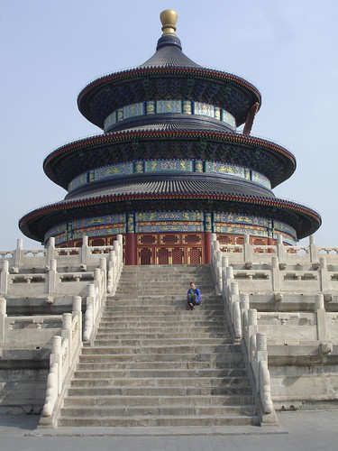 Steph ALONE at the Temple of Heaven