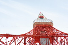 in- (Hsin_Chen) Tags: workingholiday japan whjp tokyo tokyotower