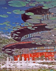 The-Floating-Palace (mix's) Tags: china park camera city travel summer sky usa abstract color colour