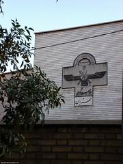 Zoroastrians!