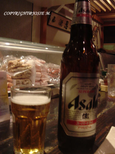 Must have: Asahi beer