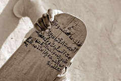 MAL-Djenne0601-234-v1 (anthonyasael) Tags: africa shadow black green feet smile contrast writing table religious hands finger board religion aerialview arabic teaching write dust mali learn schoolboy djenne woodenboard coran taught asael arabicschool coranictables learningenvironment anthonyasael