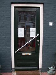 Arnhem centre entrance 4