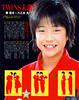 2004.04_duet1[yuantim]