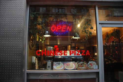 Open Chinese Pizza