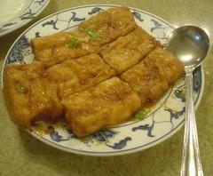 [吃] 宋廚菜館_07.鍋塌豆腐